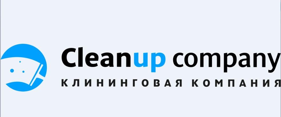 ООО КлинАп Компани